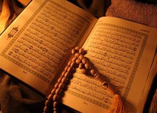 Tips Mengkhatam Al Quran Menurut Para Ulama